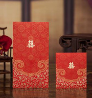 Wedding exquisite pattern  CHINA TRADITIONAL Wedding Favor Chinese Red Packet Red Envelope Gift bag Hot Stamping Happiness Free Shipping