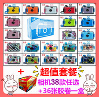 Wholesale 1set camera film Hot Sale Waterproof mm Camera Underwater Camera Lomo Camera Models Selected