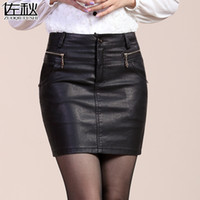 PU Above Knee Women pu leather plus xxxxl 4xl size ol skirts zipper pocket solid black dimensional decorative high-quality for office lady TBR