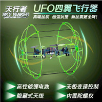 Electric 2 Channel 1:4 Shaft remote control spinning top instrument big helicopter electric flying saucer toy