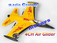Electric 2 Channel 1:4 4CH Radio Control Foam Beginner Air Glider CH RC Toys Free shipping