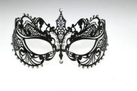 Fashion Laser cut Metallic Mask Princess noble Venetian Masq...