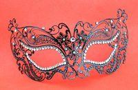 20pcs Fedex, Fashion Laser cut Metallic Mask Venetian Masquer...