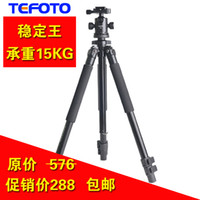Wholesale Td slr camera single aluminum magnesium alloy tripod professional