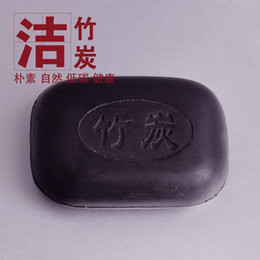 Wholesale Bamboo charcoal bath soap bamboo charcoal soap conentional