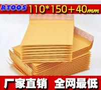 Wholesale mm inch kraft bubble envelope bag bubble bag small items envelopes