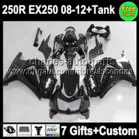 7gifts+ Tank ALL Black For Kawasaki Ninja 250R EX250 08- 12 EX...
