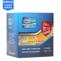 Wholesale Intel core duo i7 k d2 step by step g perfect match h61 motherboard
