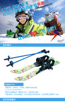Wholesale Authentic children s single and double skis skis children