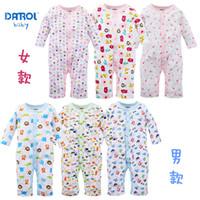 Unisex Summer  Wholesale -- Foreign trade, clothing baby Jumpsuit Danlaoer cotton open chest long climb clothes DR0033