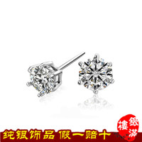Wholesale S925 sterling silver earrings color retention Korean Zircon earrings six claw earrings grade hypoallergenic EA006S8 YML8 YML