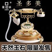 Cheap Square natural jade elephants living room retro telephone landline European high-end luxury classic antique telephone