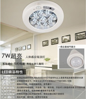 Wholesale 7w led ceiling panel lamp Human body PIR human motion sensor led ceiling light surface mounted sensor ceiling lamp led CE ROHS