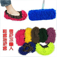 Wholesale Multifunctional chenille shoe covers clean slippers lazy drag shoe mop caps