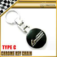 class ring - Chrome Metal Badge Key Ring Type C Lorinser For Mercedes Benz A E S C CLASS
