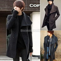 Wholesale Mens Single Breasted Lapel Trench Coat Overcoat Tops DX21