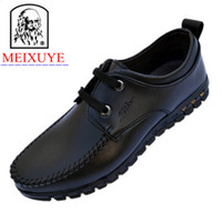 Wholesale British business daily casual leather men s shoes Lunou version of the soft surface low top lace authentic driving shoe