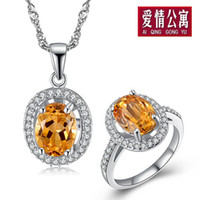 Pendant Necklaces Natural crystal / semi-precious stones Citrine Natural Citrine pendant S925 Sterling Silver Necklace Ring Jewelry Sets U.S. and European high-grade birthday gift