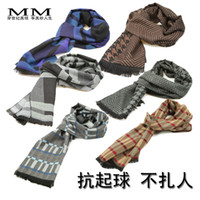 Wholesale U S Ming upscale men s cashmere wool cashmere silk cotton long scarf business men