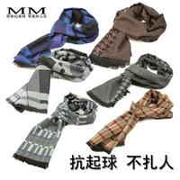 Wholesale U S Ming upscale men s cashmere wool cashmere silk cotton long scarf business men