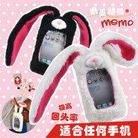 Christmas gifts Rabbit ears warm Plush Soft Case for iphone ...