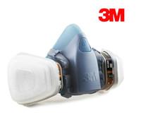3m respirator - send gift Original good quality M respirator safety masks protective harmful gas paint dust m mask