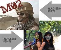 Skull Mask army play - Christmas gifts Men s mask masquerade Skeleton warriors masks Half face terrorist CS army fan field masks Skull Hallowmas play