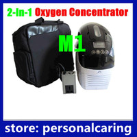 Wholesale New Medical oxygen concentrator Portable L oxygen generator for home and car portable oxygen maker device M1 with carry bag