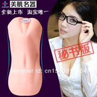 Hand Free Masturbators  Free Shipping Sexy secretary Spicy Teacher Baby Pussy Vagina Masturbators,Male Masturbation Cup,Sex Toys for men