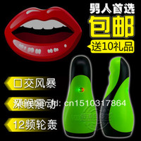 Hand Free Masturbators  Free Shipping YOUCUPS Male Masturbator CUP,12 Modes Vibration Electric Fleshlight Vagina,Sex Toys for men