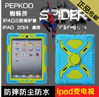 9.7'' air free spider - New Colourful Pepkoo spider Toughest case PC Silicone Dustproof shockproof with sticker stander for ipad ipad air