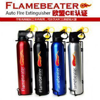 Wholesale Dodge ram car fire extinguisher refires accessories