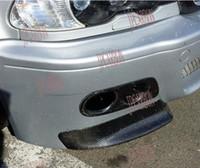 Wholesale Pair of Carbon Fiber Front Lip Splitters Spoilers for BMW E46 M3