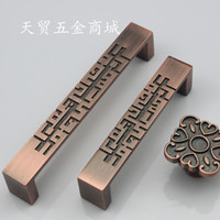 other   Han Chinese carved thick solid copper antique garden furniture drawer handles vintage wardrobe door handle