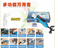 Wholesale 300W Multi function electric tools professional DIY woodworking tools set come with parts