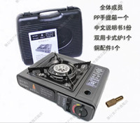 Wholesale portable windproof butane gas dual use gas heater camping gas stove BBQ gas heater with case