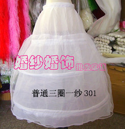 Wholesale Best Selling Cheap Ball gown Tulle Bridal Petticoats Wedding Underskirt Crinolines Bridal Accessory