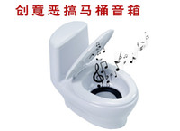 Wholesale Toilet type audio multifunctional mini speaker USB connect computer MP3 MP4 loudspeaker