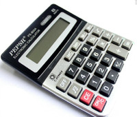 Wholesale Cheap and Durable Electronic Calculators for Student Gifts Office Supplies internal battery