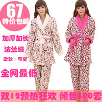 Women other  New arrival winter flannel robe pajama pants twinset leopard print belt sleep set lengthen thickening coral fleece