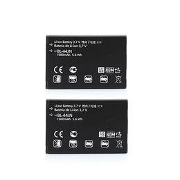 Wholesale 2X Phone Replacement mah BL JN Battery For LG Optimus Black P970 QL55C Straight Talk