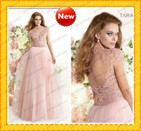 2014 Tarik Ediz Spring Summer New Blush Pink Tulle Evening P...