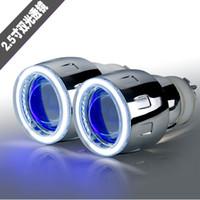 al por mayor xenón de precios-El precio al por mayor el Bi-Xenón de 2.5 pulgadas OCULTÓ el ojo de los ojos del diablo del proyector de la lente del proyector H1 / H4 / H7 / 9005/9006
