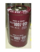 Wholesale low ESR aluminium electrolytic capacitor v uf