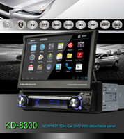 Wholesale Hot inch Android Din Car PC Car DVD Player With GPS WiFi G Autoradio PiP SWC TV Play Store free maps H408