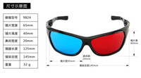 Wholesale Red Blue D Dimensional Glasses for D DVD Movie Game Sunglasses r b movie game