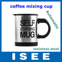 Wholesale Automatic coffee mixing cup mug bluw stainless steel self stirring electic coffee mug ml