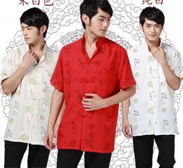 Shanghai Story Short Sleeve Tang suit dragon letter printed Chinese ethnic clothing Tang suit mandarin collar linen tai chi shirt for men