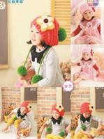 Girl Winter Newborn Hat Free EMS Lovely Crochet Baby Flower Hat Hand Winter Knitted Baby Flower Hat Crochet Girls Hat Baby Beanie L481