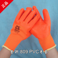 Cheap pvc rubber orange gloves dipped glue gloves hands safety working protection industrial leather gloves free shipping G0408